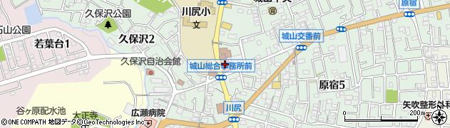 神奈川県相模原市緑区久保沢周辺の地図