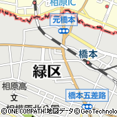 神奈川県相模原市緑区