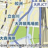 東京都品川区勝島1丁目5-21