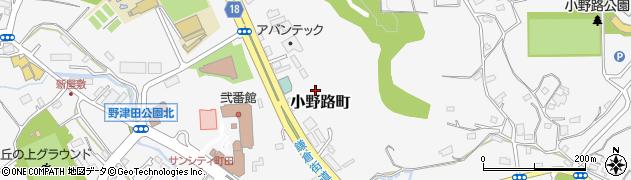 東京都町田市小野路町周辺の地図