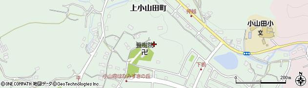 東京都町田市上小山田町周辺の地図