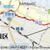 神奈川県企業庁職員橋本独身寮