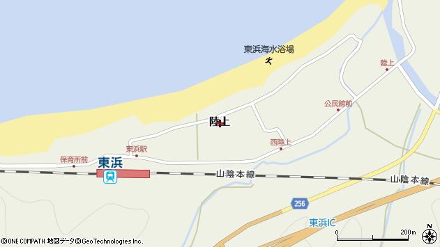 〒681-0011 鳥取県岩美郡岩美町陸上の地図