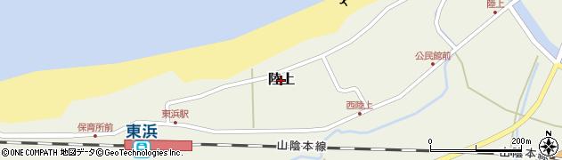 鳥取県岩美町(岩美郡)陸上周辺の地図