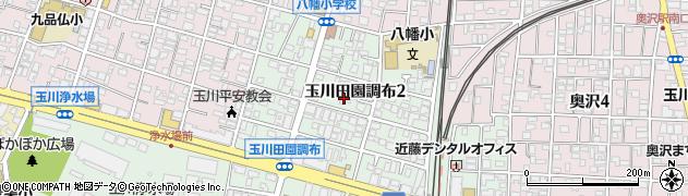 東京都世田谷区玉川田園調布周辺の地図