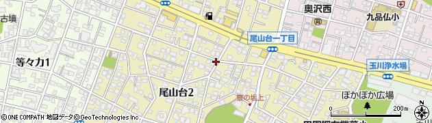 東京都世田谷区尾山台周辺の地図