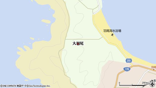 〒681-0014 鳥取県岩美郡岩美町大羽尾の地図