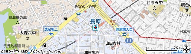 東京都大田区上池台周辺の地図