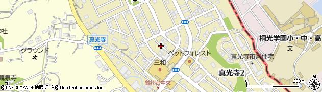 東京都町田市真光寺周辺の地図