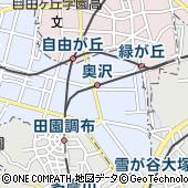 東京都世田谷区奥沢