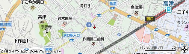神奈川県川崎市高津区溝口3丁目11-6周辺の地図