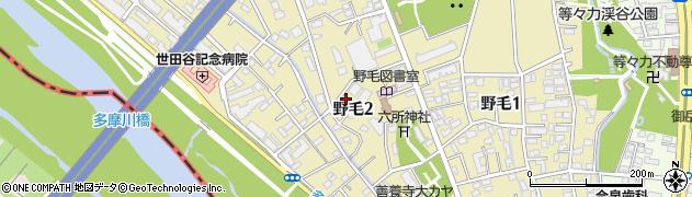東京都世田谷区野毛周辺の地図