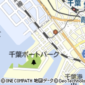 JAF千葉ロードサービス