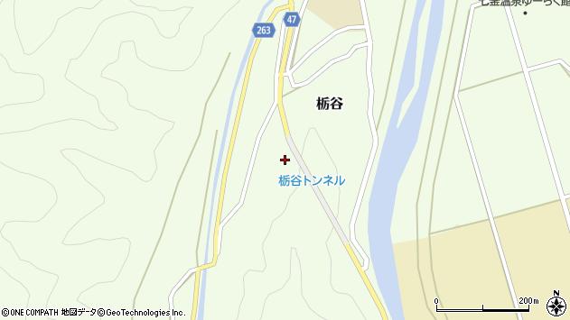 〒669-6745 兵庫県美方郡新温泉町栃谷の地図