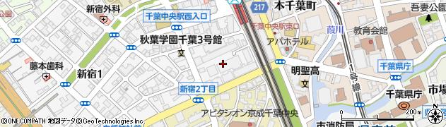 千葉県千葉市中央区新宿2丁目7周辺の地図