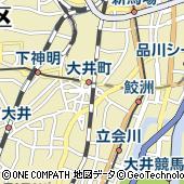 タヤ アトレ大井町店(TAYA)