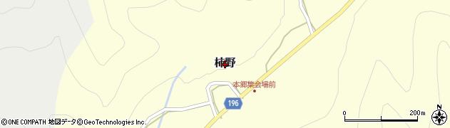 岐阜県山県市柿野周辺の地図