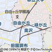 東京都目黒区自由が丘1丁目5-6