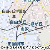 九品仏川緑道