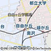 東京都目黒区自由が丘