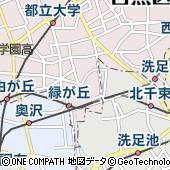 東京都目黒区大岡山