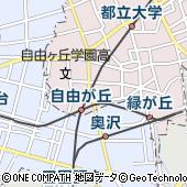 東京都目黒区自由が丘1丁目3-22