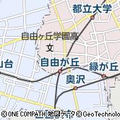 東京都目黒区自由が丘1丁目25-9
