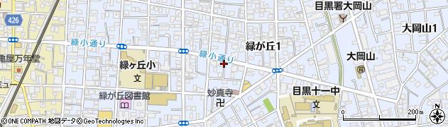 東京都目黒区緑が丘周辺の地図