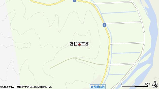 〒669-6553 兵庫県美方郡香美町香住区三谷の地図
