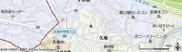 川崎 天気 10 日間