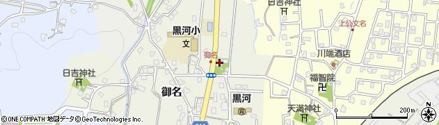 宝国寺周辺の地図