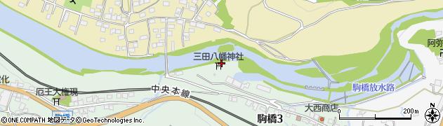 三田八幡神社周辺の地図