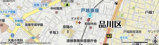 東京都品川区平塚周辺の地図