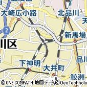 タリーズコーヒー 大崎ガーデンタワー店