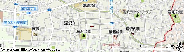東京都世田谷区深沢周辺の地図