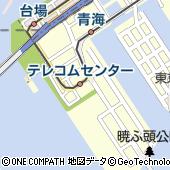 株式会社東京テレポートセンター