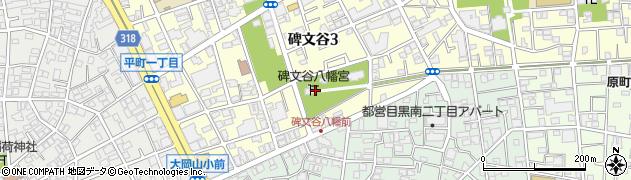 碑文谷八幡宮周辺の地図