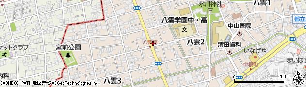東京都目黒区八雲周辺の地図