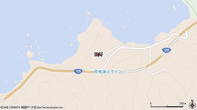 〒669-6752 兵庫県美方郡新温泉町釜屋の地図