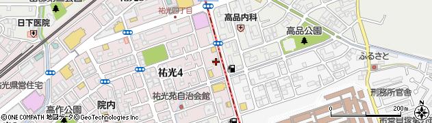 千葉県千葉市中央区祐光4丁目17-7周辺の地図