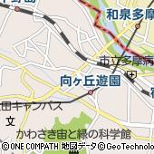 神奈川県川崎市多摩区