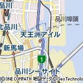 日本航空カスタマーサポートセンター
