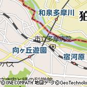 小田急電鉄株式会社 登戸駅