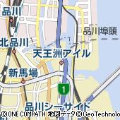 りんかい線 天王洲アイル駅