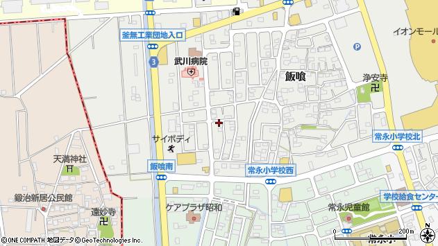 〒409-3852 山梨県中巨摩郡昭和町飯喰の地図