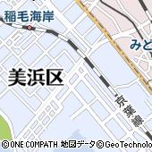 千葉日野自動車本社