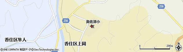 香美町立 奥佐津幼稚園周辺の地図