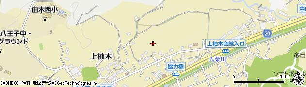 東京都八王子市上柚木周辺の地図