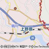 セブンイレブン上野原インター北店