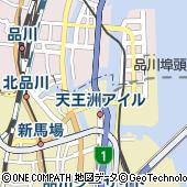 ヘンケルジャパン株式会社 東京本社経営企画室